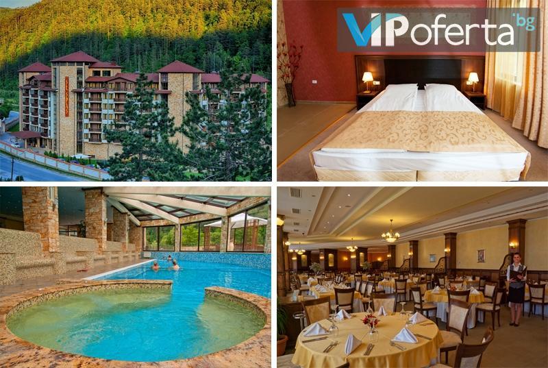 Еднодневен делничен и уикенд пакет в двойна стая със закуска и вечеря + СПА в Балнео Хотел Свети Спас, Велинград