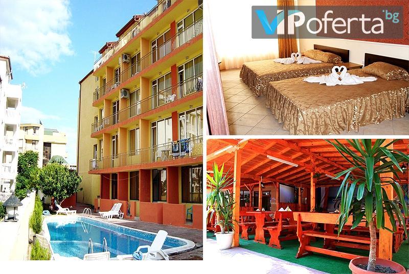 Еднодневен пакет на база All Inclusive + външен басейн в Хотел Риор, Слънчев бряг