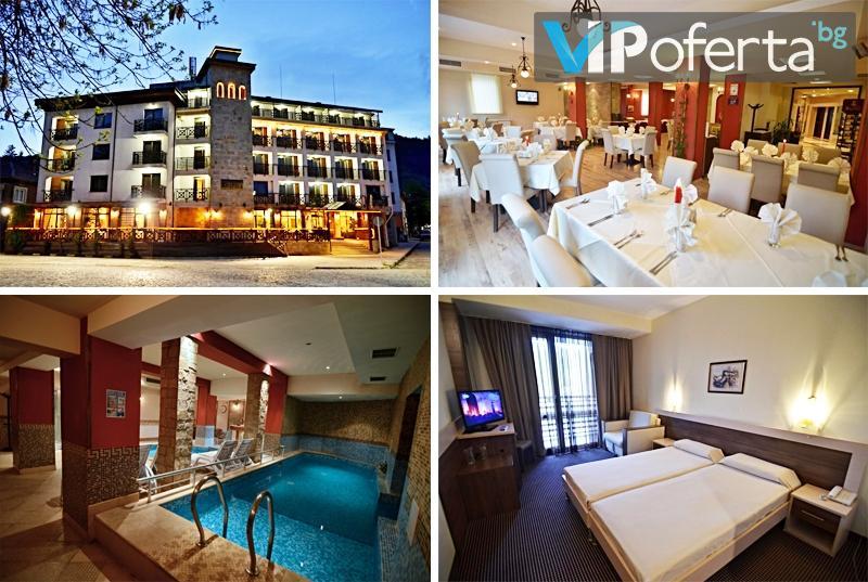 Двудневен делничен и уикенд пакет със закуски и вечери + процедура в СПА Хотел Клептуза, Велинград