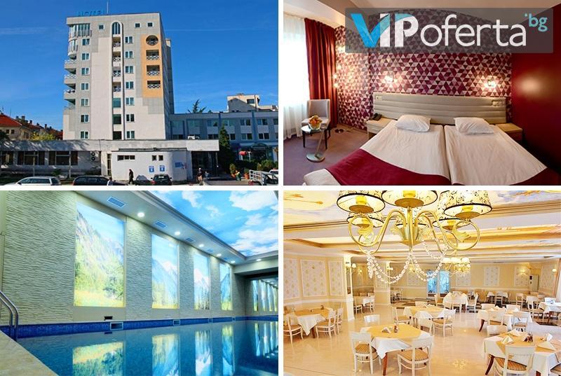 Еднодневен и двудневен пакет със закуска и вечеря + ползване на басейн и СПА в Хотел Рила, Дупница
