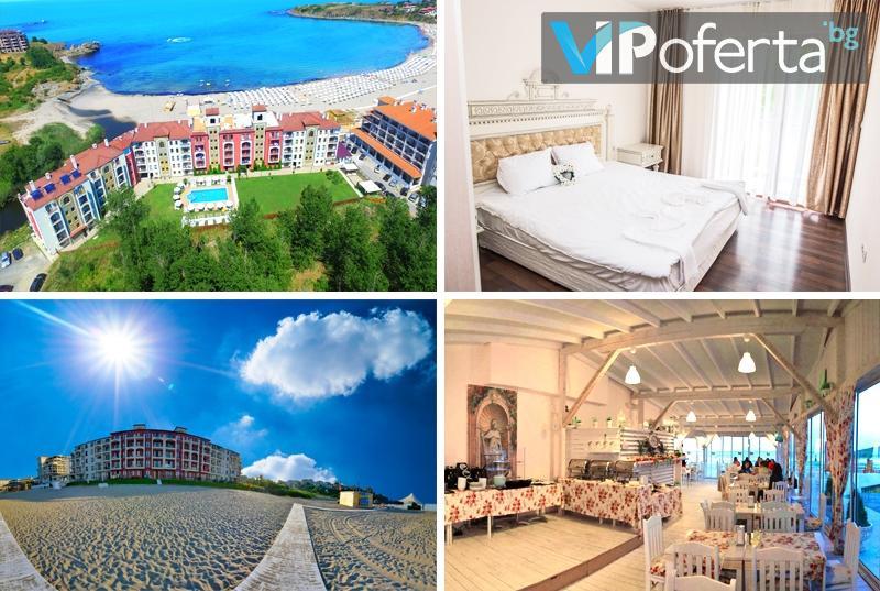 Еднодневни пакети за цялото семейство в хотел Primea Beach Residence,