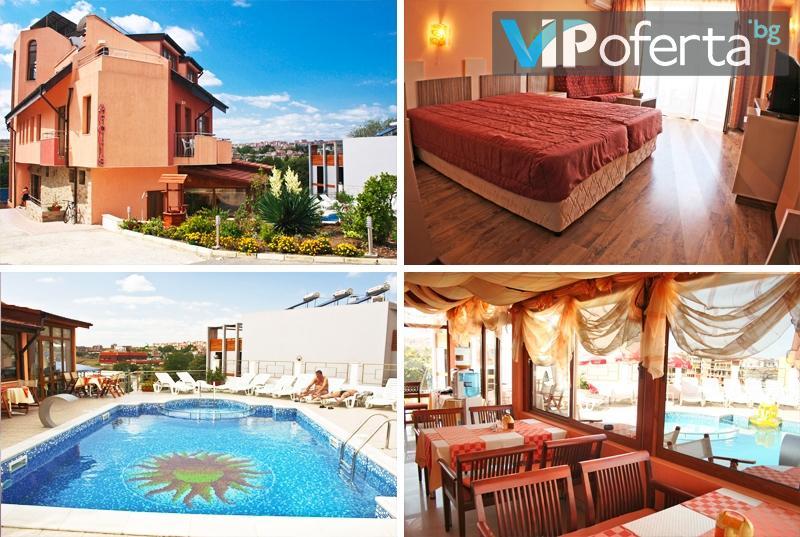 Еднодневен, петдневен и седемдневен пакет със закуска + ползване на басейн в Хотел Аполис***