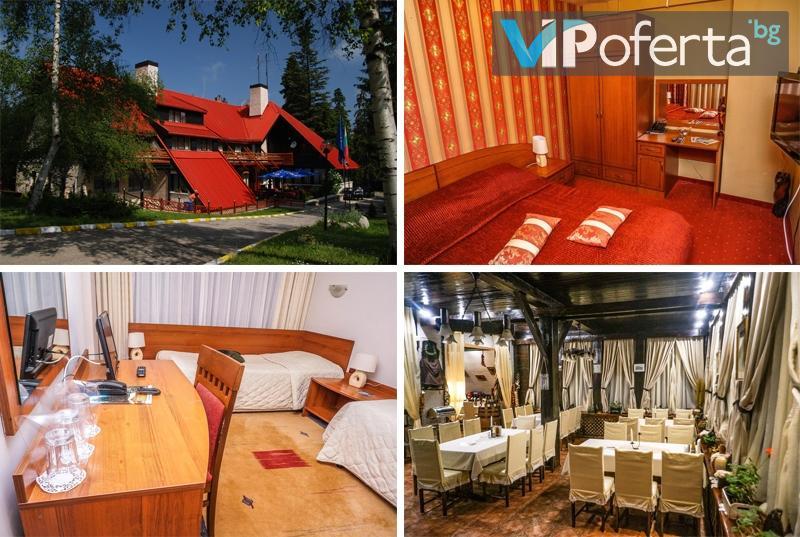 Еднодневен пакет със закуска и ползване на СПА в Хотел Бреза***, Боровец