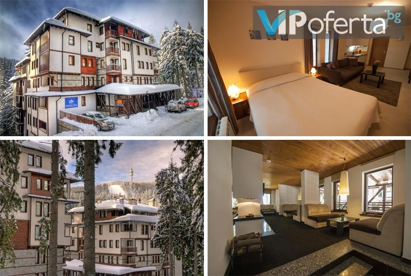 Пакети за ДВАМА със закуска или закуска и вечеря + релакс зона в Green Life Pamporovo Family Apartments***