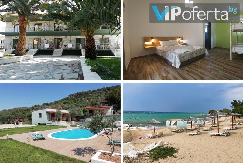 Тридневен пакет със закуски и вечери + ползване на чадър и шезлонг на плажа в Хотел MARTI RESORT***, Тасос