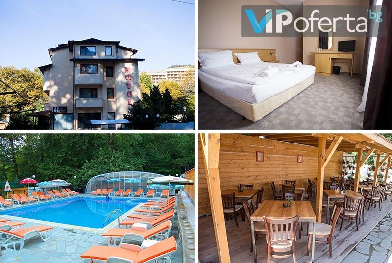 Пакети със закуски, обяди и вечери + басейни и релакс зона в Хотел Прим***, Сандански