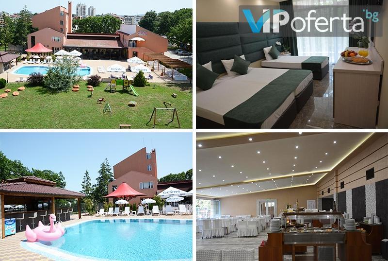 Еднодневен пакет на база All inclusive + ползване на басейн в Хотел Нева**, Китен