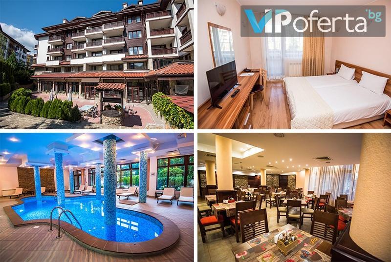 Пакети със закуска или закуска и вечеря + ползване на басейн в хотел Орбилукс, Банско