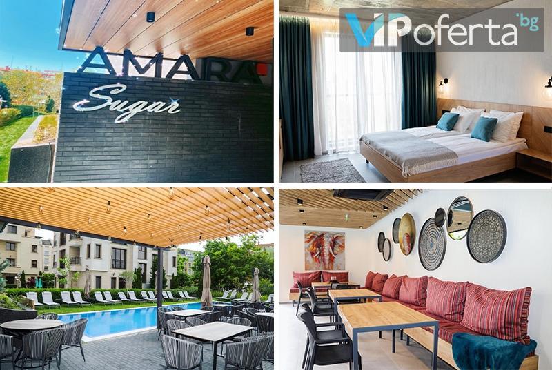 Пакети в двойна стая, студио или апартамент + ползване на външен басейн в хотел Amara Sugar, Слънчев бряг