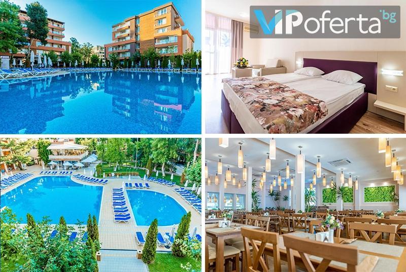 Еднодневни пакети на база All inclusive + чадър и шезлонг на плажа + БОНУС нощувка в хотел Зорница Резидънс, Слънчев бряг