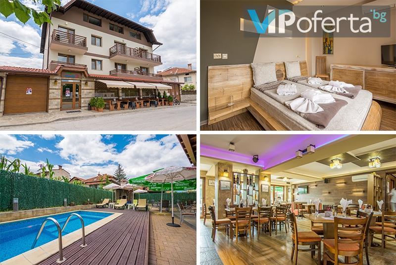 Пакети със закуска или закуска и вечеря + топъл басейн в Хотел