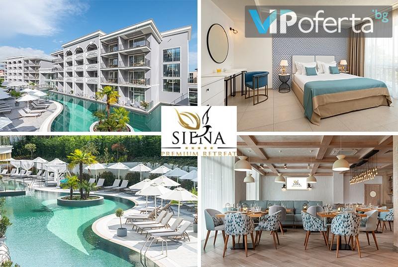 Еднодневен пакет със закуска или закуска и вечеря + басейни и СПА в новооткрития хотел Siena Premium Retreat*****, Лозенец