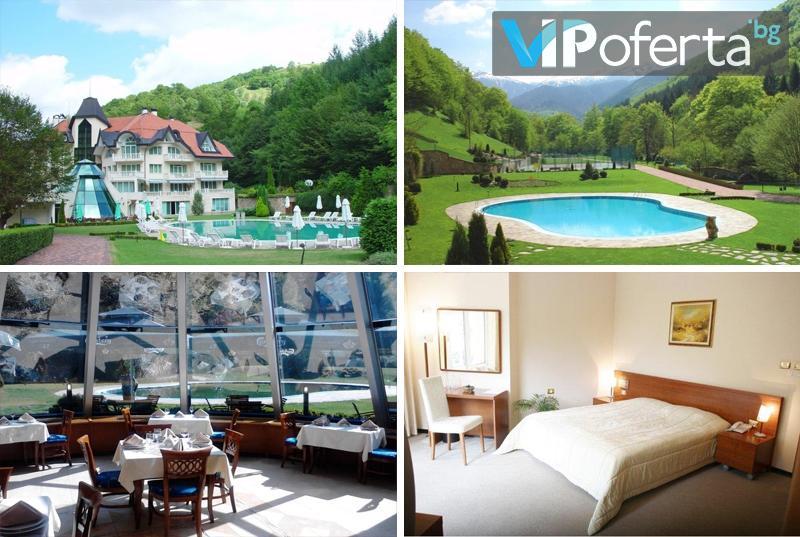 Еднодневен делничен и двудневен уикенд пакет със закуски и вечери + външен басейн в Хотелски Комплекс Evergreen Palace***, Рибарица