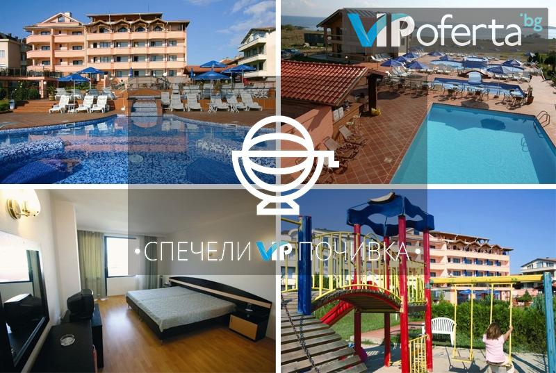 СПЕЧЕЛИ двудневна почивка със закуски, обяди и вечери за двама в Хотел Роза, Черноморец