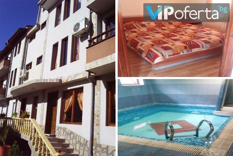 Eднодневен пакет със закуска + басейн в Хотел Медея, Велинград