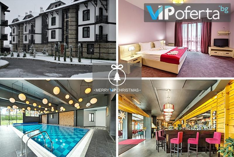 Тридневен, четиридневен и петдневен пакет със закуска и вечеря + транспорт до лифта и ски гардероб, ползване на басейн и зона за релакс в Хотел 3 Планини
