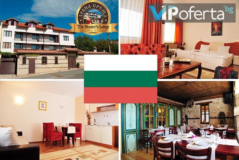 Пакети със закуски и празнична вечеря + ползване на сауна в хотел Ловна среща, вилна зона Кошарица
