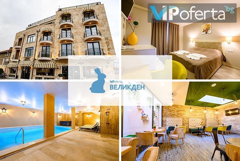 Тридневен пакет със закуски, вечери и релакс пакет от Бутиков хотел Антик, Павел баня