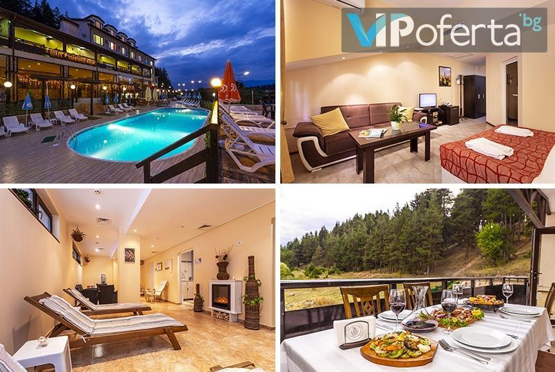Еднодневен пакет със закуска + топъл минерален басейн в Хотелски Комплекс Аспа Вила, с.Баня