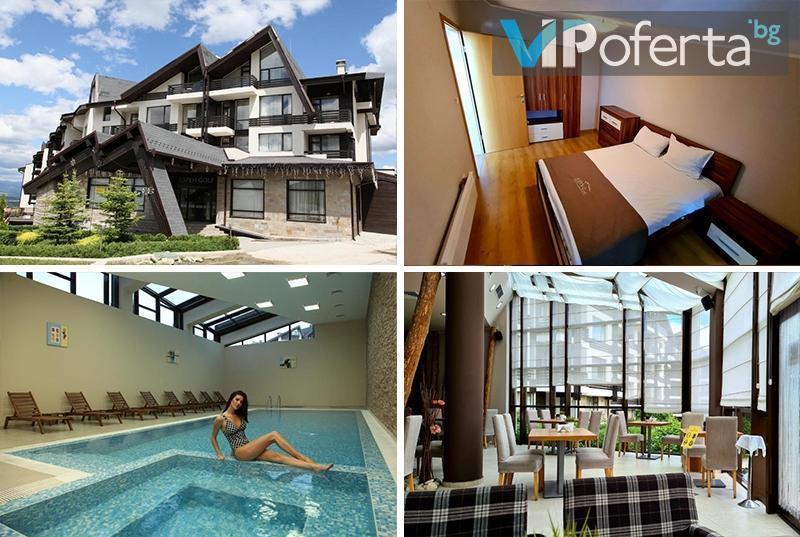 Пакети в студио или апартамент със закуска и вечеря + басейни и сауни в Хотел Аспен Ризорт Голф и Ски, до Банско