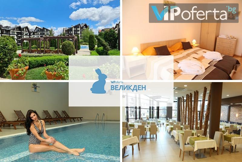 Пакети в студио или апартамент за четирима със закуски, вечери и празничен обяд + басейн и сауни в Хотел Аспен Ризорт Голф и Ски, до Банско