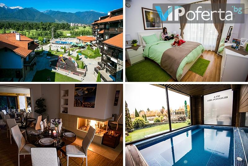 Двудневен и тридневен пакет със закуски или закуски и вечери + басейни и термална зона от Хотел Балканско Бижу, Разлог