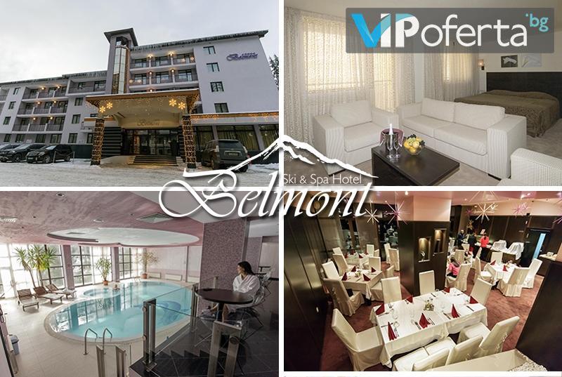 Еднодневен пакет със закуска и вечеря и ползване на вътрешен басейн и СПА в Belmont Ski & Spa Hotel****, Пампорово