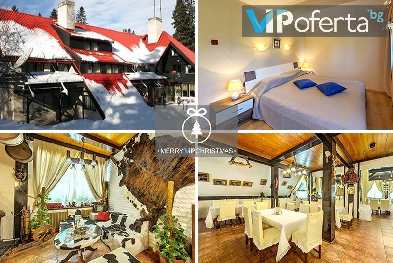 Двудневен пакет със закуски и вечери + Празнична вечеря с DJ и фолклорен ансамбъл + ползване на сауна и парна баня в Хотел Бреза***, Боровец