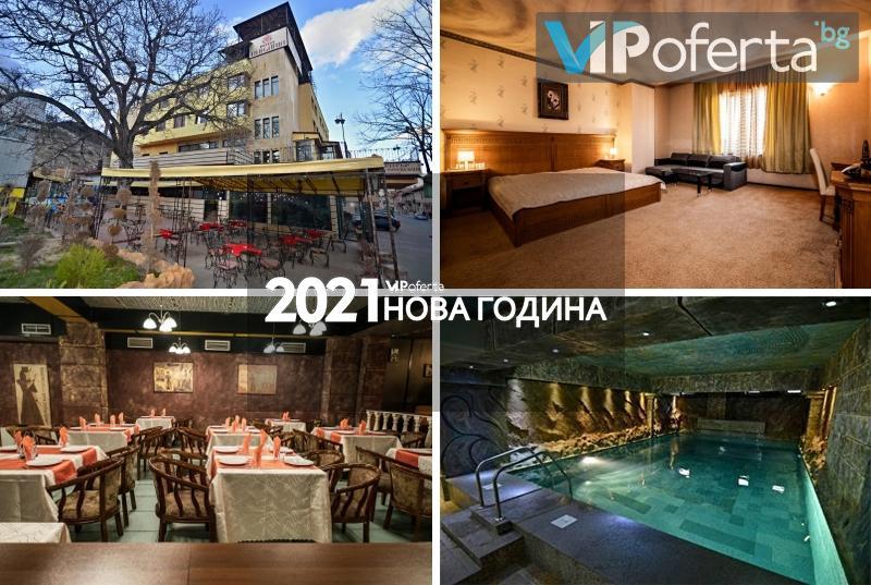 Тридневен и четиридневен пакет със закуски, празнична вечеря + басейн и СПА в Хотел България, Велинград