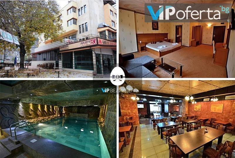 Тридневен пакет със закуски, вечери и празничен обяд за двама + ползване на СПА в Хотел България, Велинград