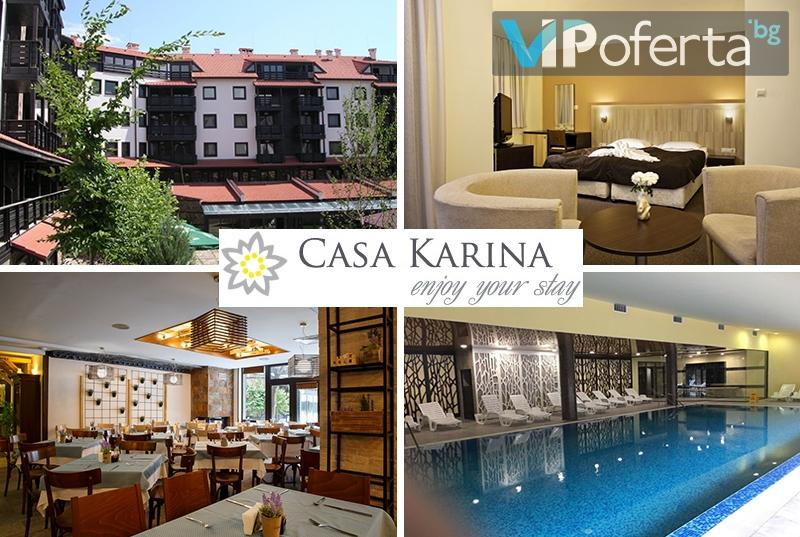 Тридневен пакет със закуска и вечеря + ползване на басейн и сауна в Хотел Каза Карина****, Банско