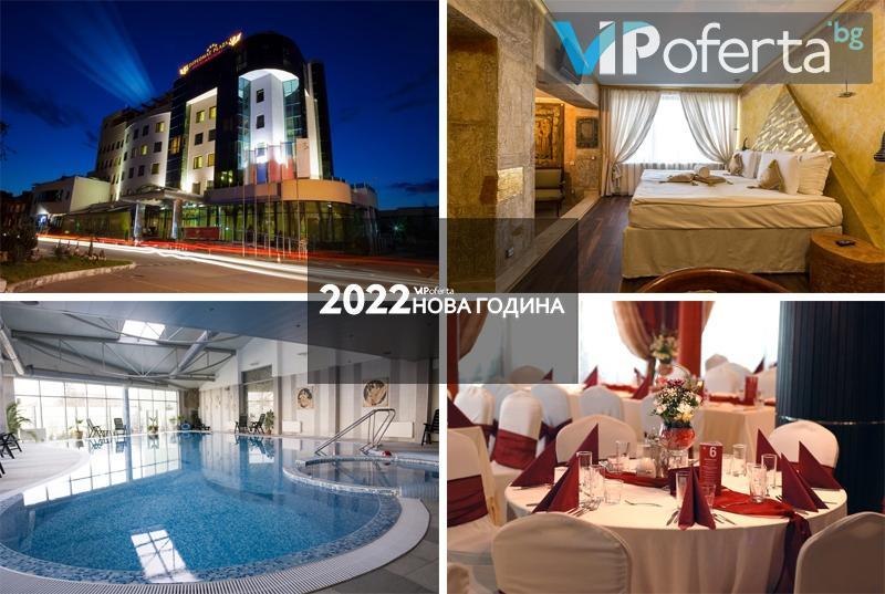 Пакети със закуски, празнични вечери и много изненади + СПА в DIPLOMAT PLAZA Hotel & Resort****