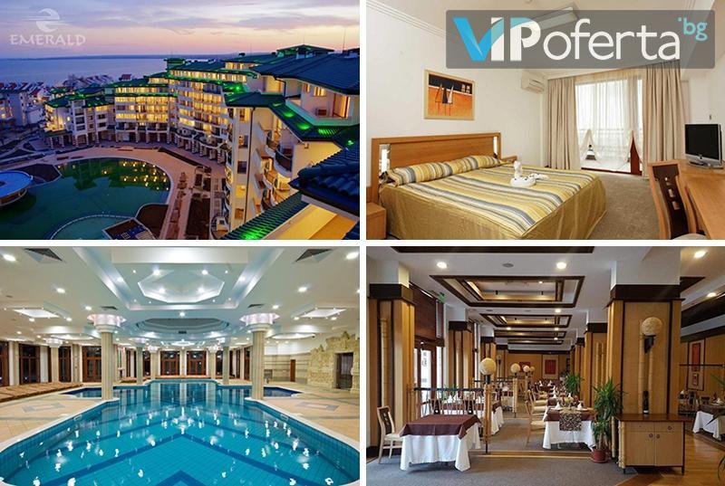 Еднодневен пакет със закуска или закуска и вечеря + ползване на СПА и басейн + бонуси в Emerald Beach Resort & Spa, Равда