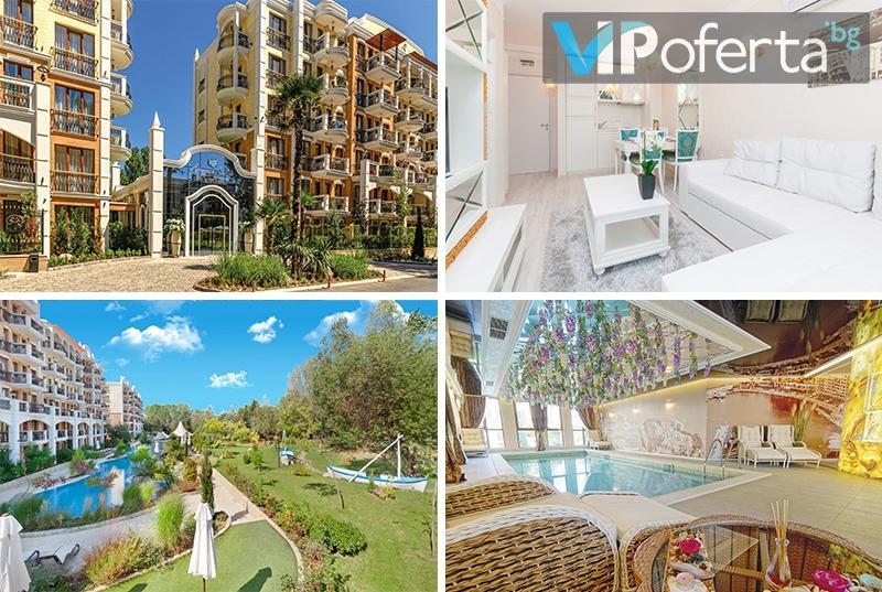 Еднодневен пакет в студио или апартамент + басейн и СПА от Апарткомплекс Harmony Suites 11, 12 Grand Resort, Слънчев бряг