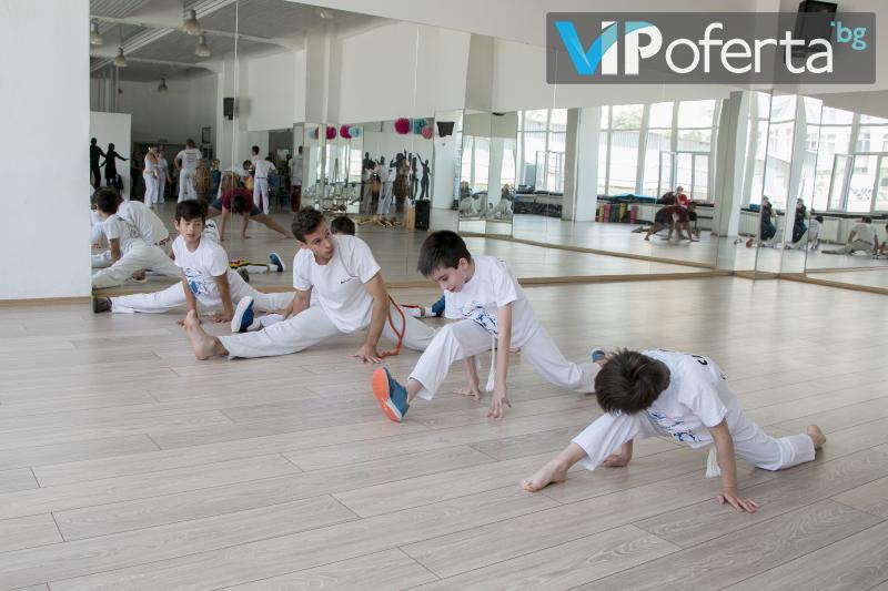 50% намаление на карта за 4 посещения на Капоейра за деца в София