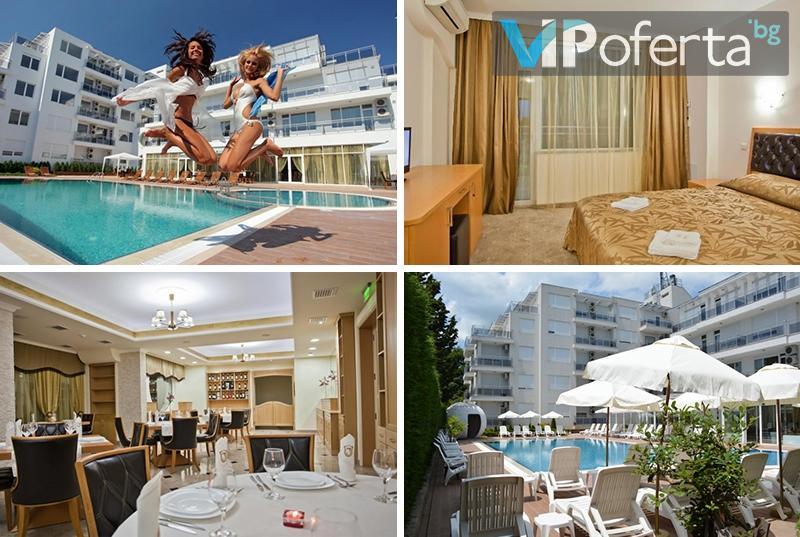 Еднодневен пакет на база All Inclusive Light + басейн в Хотел Инкогнито, Поморие