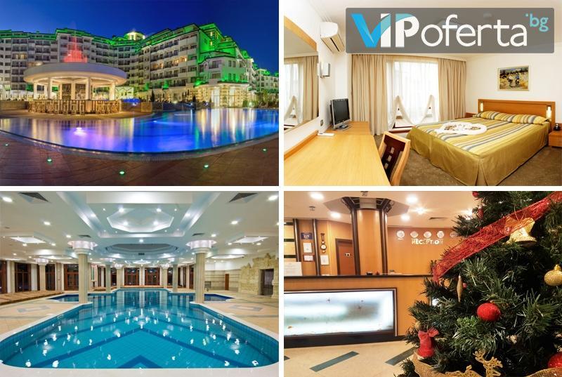 Двудневен пакет със закуски + празнични вечери за Бъдни вечер и Коледа + СПА в Emerald Beach Resort & Spa *****, Равда