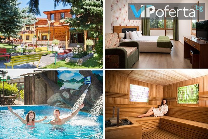 Пакети със закуска, обяд и вечеря + 3 процедури + басейни и СПА зона в СПА Хотел Елбрус***, Велинград