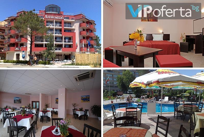 Еднодневен пакет на база All inclusive + ползване на басейн и шезлонг в Хотел Андромеда, Слънчев бряг