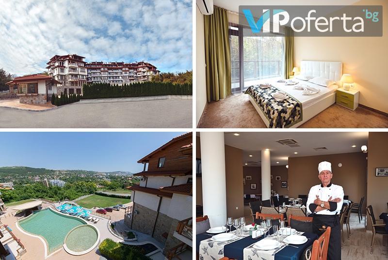 Еднодневен пакет в студио или апартамент за до шест човека в хотелски комплекс Гардън Палас, Балчик