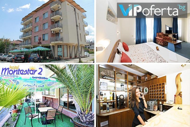 Еднодневен пакет за ДВАМА на база All inclusive + разходка с лодка Хотел М2, Приморско
