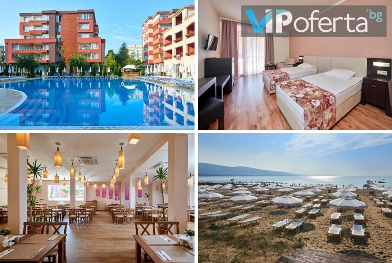 Пакети база All inclusive, деца до 13 г. се настаняват безплатно в хотел Зорница Резидънс, Слънчев бряг