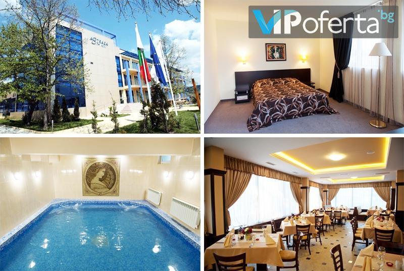 Еднодневен делничен и уикенд пакет със закуска и вечеря + СПА в СПА в хотел Астрея***