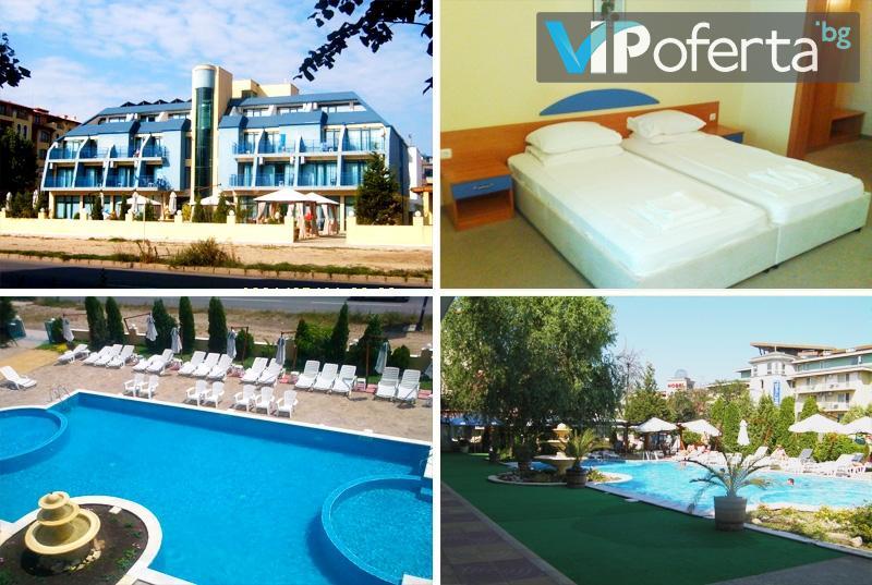 Еднодневен пакет през цялото лято на база All Inclusive в Слънчев Бряг в хотел Пауталия