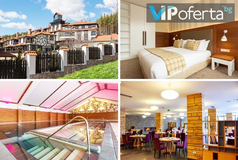 Делничен и уикенд пакет в апартамент или вила със закуска или закуска и вечеря + СПА в комплекс Русковец Резорт, Добринище