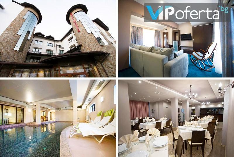 Еднодневен уикенд пакет със закуска и вечеря и ползване на СПА в Хотел Марая, Банско