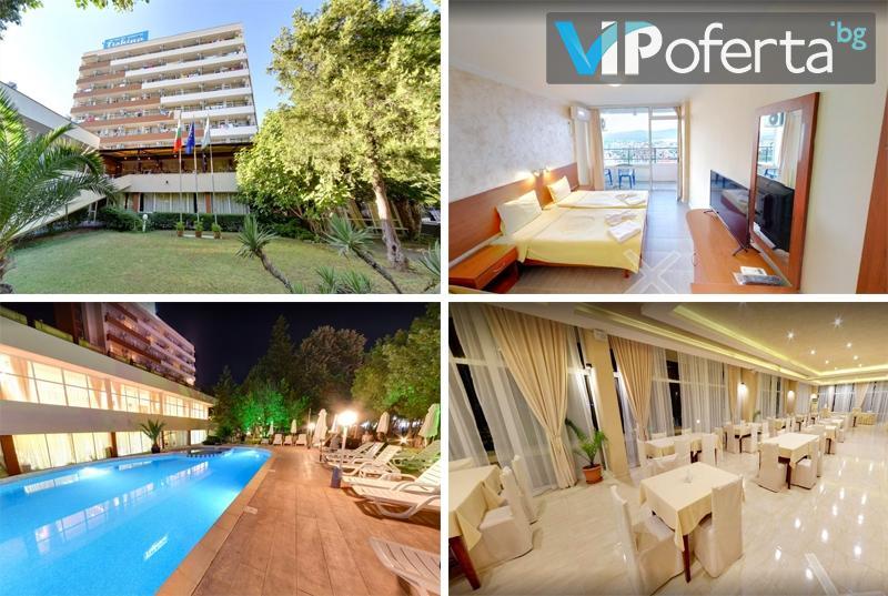 Еднодневен пакет на база All inclusive + ползване на външен басейн в Хотел Тишина Резидънс, Приморско
