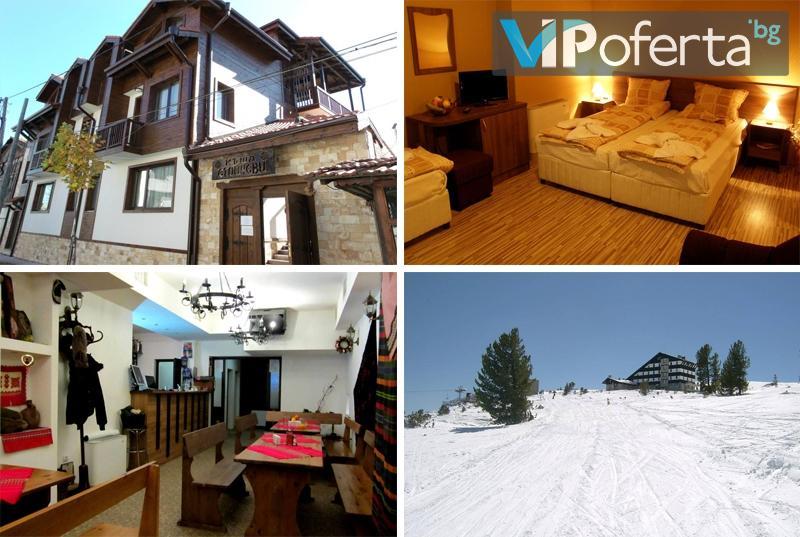Еднодневен пакет със закуска и вечеря + лифт карта за ски зона Добринище в Къща за гости Стойчеви, Добринище