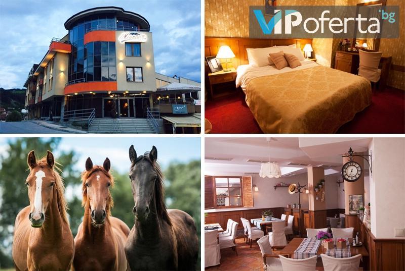 Двудневен пакет със закуска, конна езда и СПА в Mountain Boutique Hotel***, Девин
