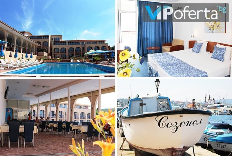 Еднодневен пакет със закуска + ползване на басейн в хотел Хера, Созопол.